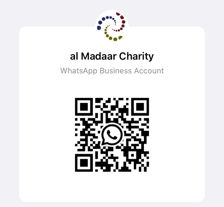 Al madaar whatsapp - Get in touch