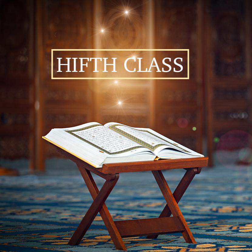 Hifth class